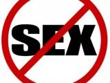 Защо мъжете ни отказват секс?