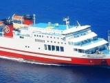 Фериботи Гърция - Италия