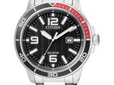 Часовник citizen с безплатна доставка
